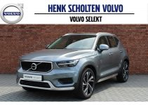 2021 Volvo V60 Inscription, Issues, Lease