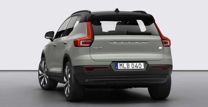 2021 Volvo Xc40 Dealers Near Me, Engine, Exterior Colors