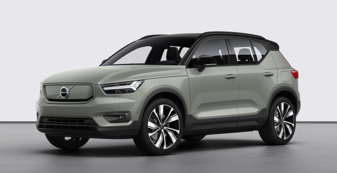 2021 Volvo Xc40 Mpg, Release Date, Review