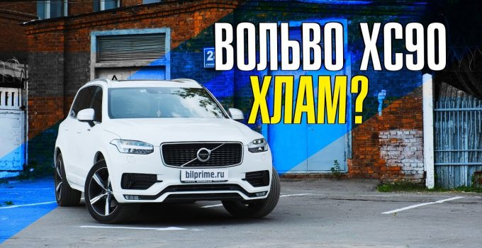 what is the volvo r design | 2022 volvo