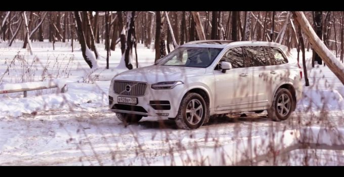 2022 Volvo S90 Build, Battery Location, Colors